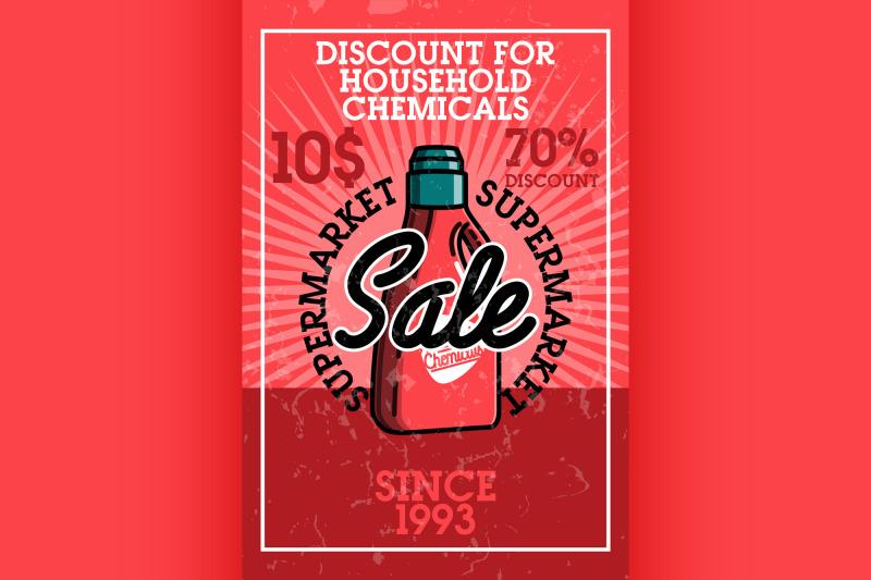 color-vintage-supermarket-sale-banner