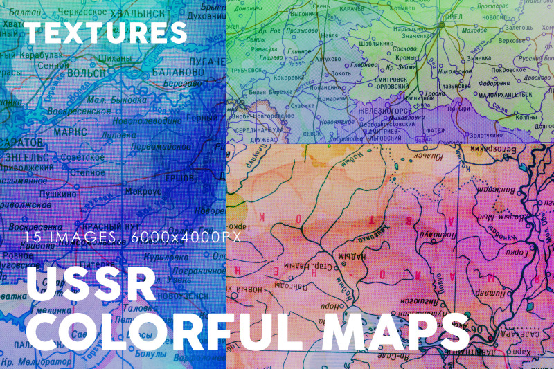 ussr-colorful-map-textures