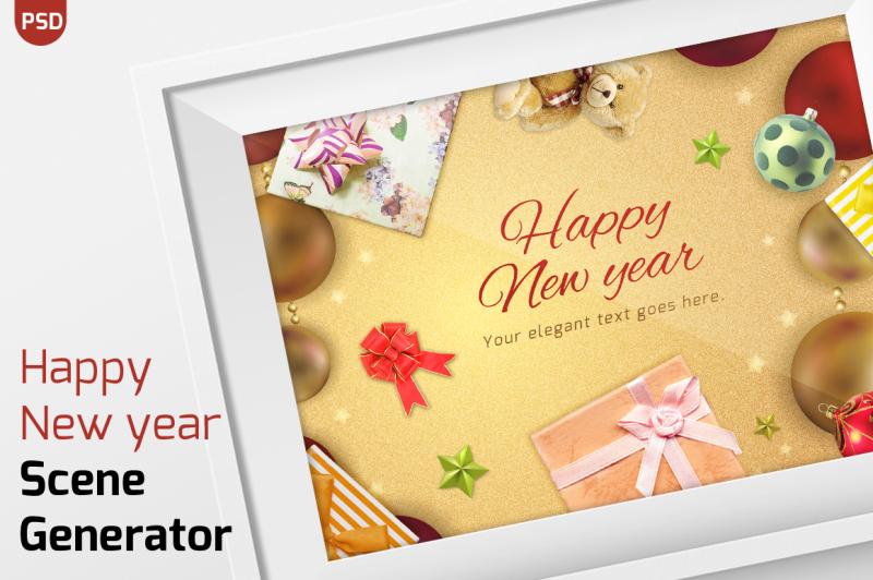 Free Happy New year Scene Generator (PSD Mockups)