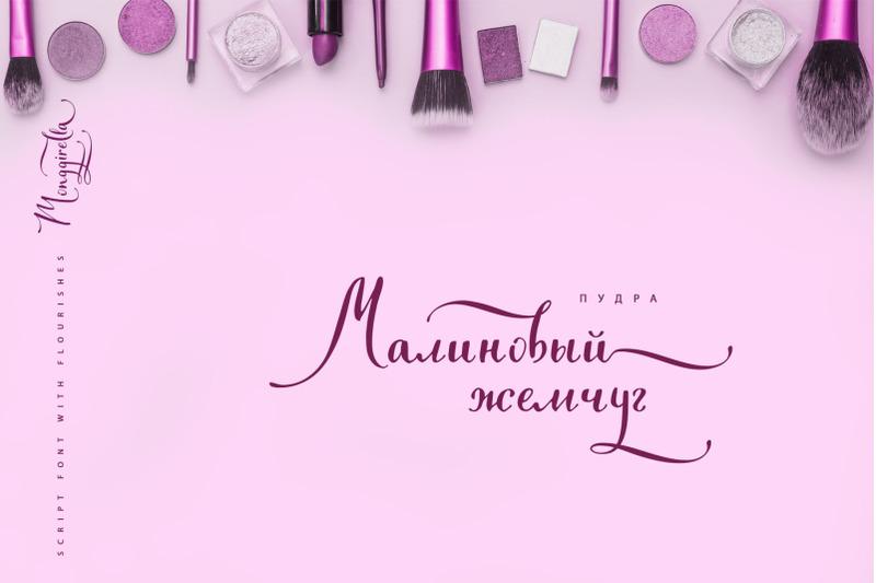 monggirella-script-font-cyrillic