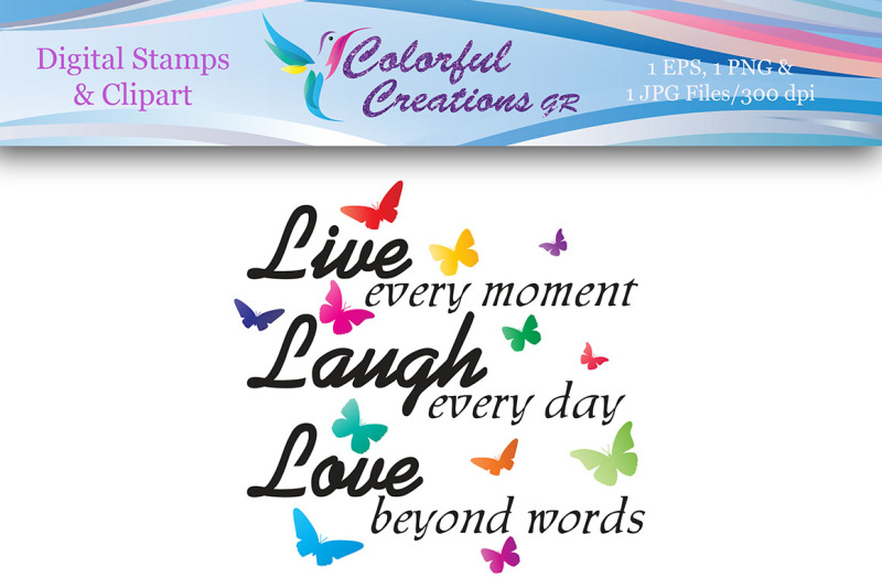 live-laugh-love-digital-stamp-butterfly-colorful-stamp-inspirationa