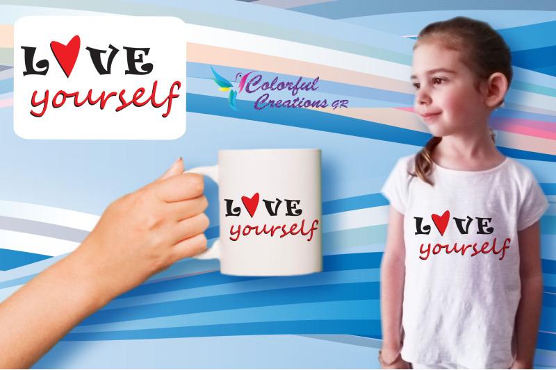 love-yourself-digital-stamp-love-stamp-instant-download-motivationa