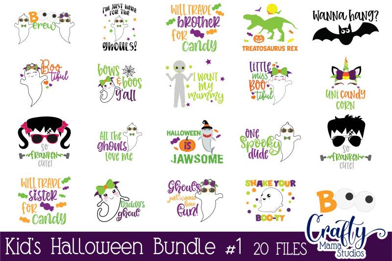 kids-halloween-bundle-svg