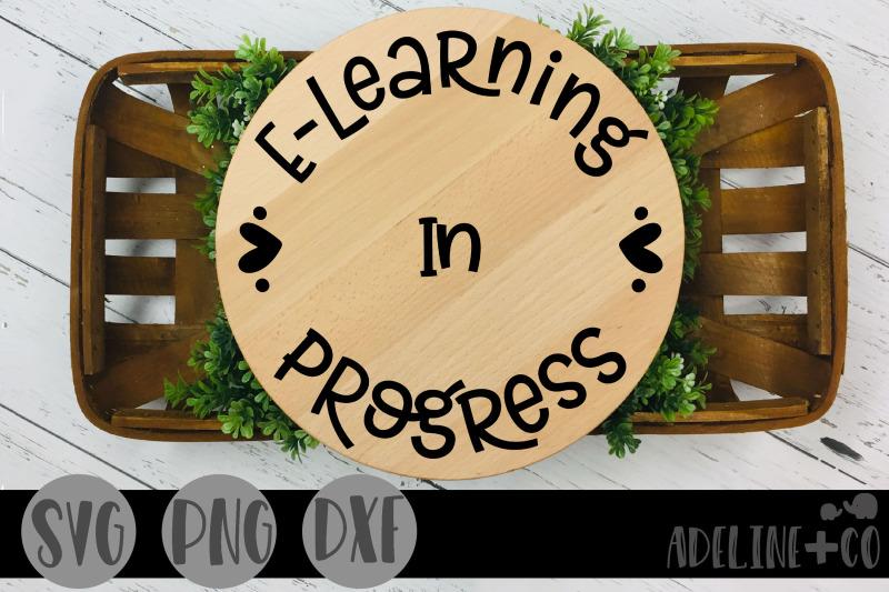 e-learning-in-progress