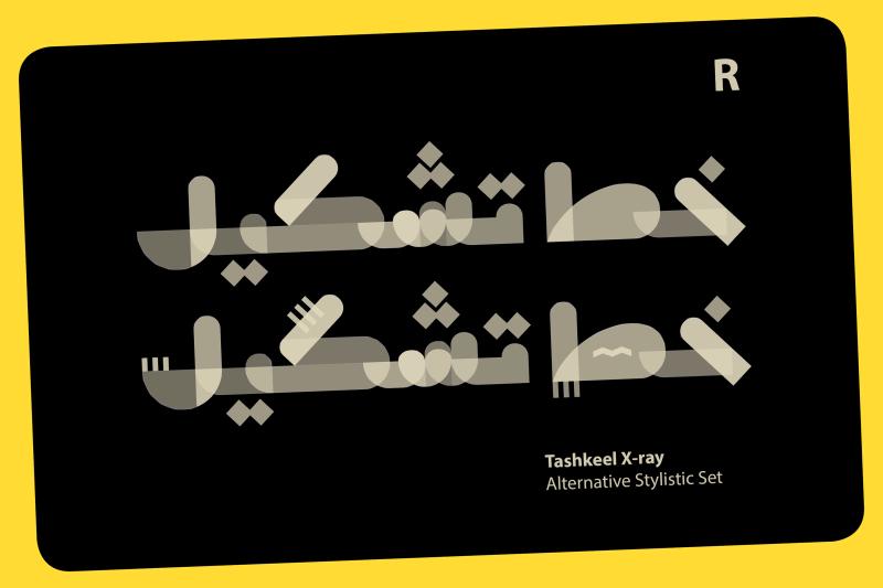 tashkeel-arabic-colorfont