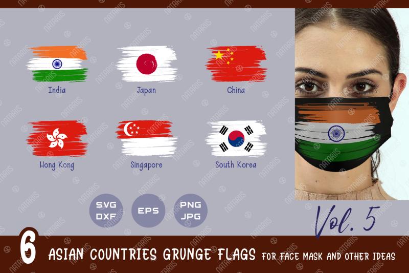 svg-bundle-6-asian-grunge-flags-for-face-mask