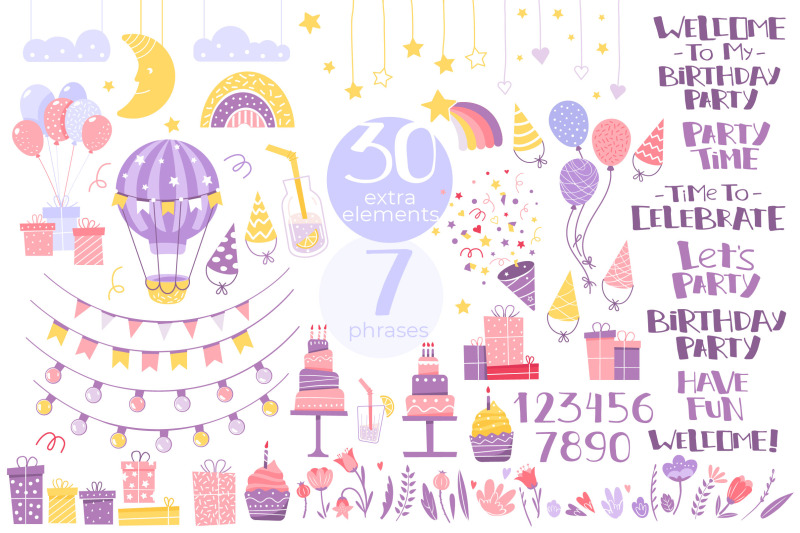 party-time-clipart-and-templates