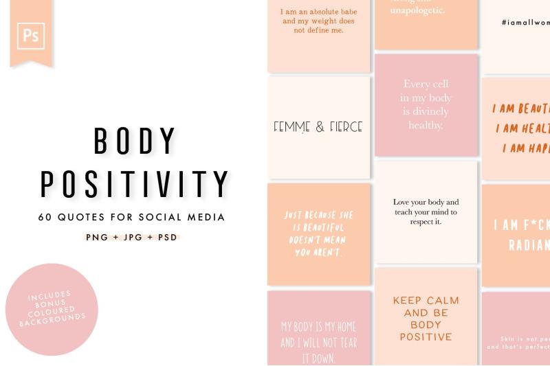 body-positivity-social-media-quotes