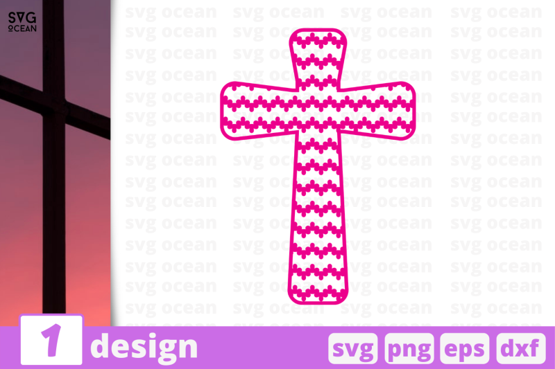 cross-monogram-cricut-svg