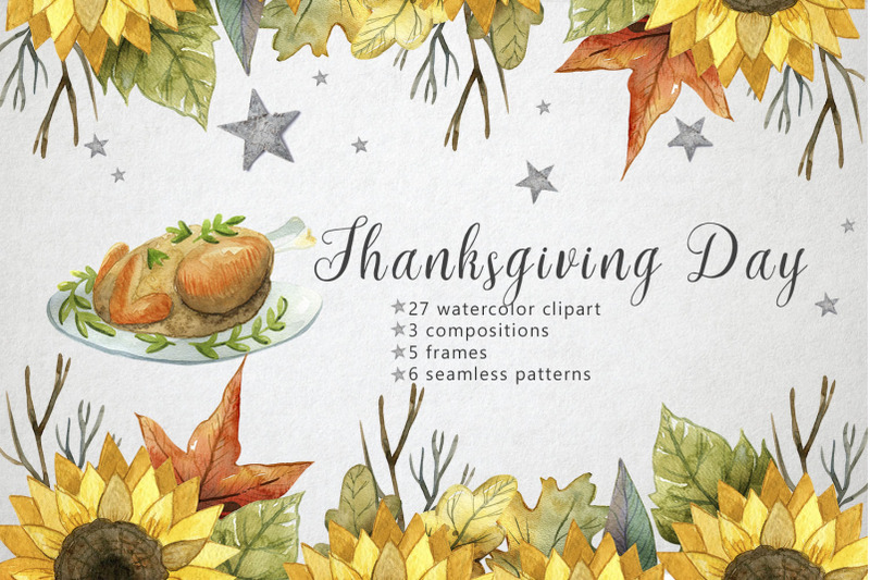 watercolor-thanksgiving-day