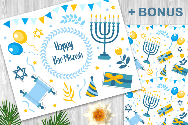 happy-bar-mitzvah-set-pattern