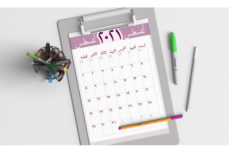 planner-2021-in-arabic-unique-inimitable-design-with-oriental-pattern