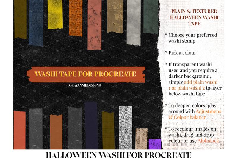 205-washi-tape-bundle-for-procreate