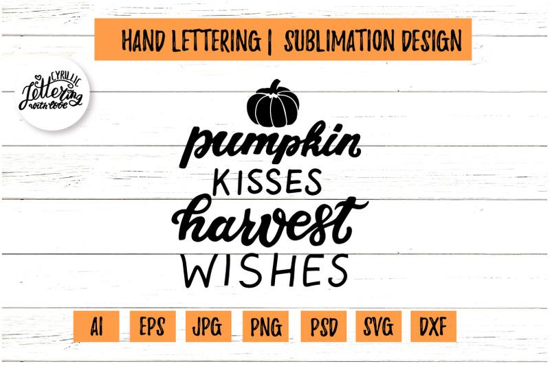 pumpkin-quotes-svg-lettering