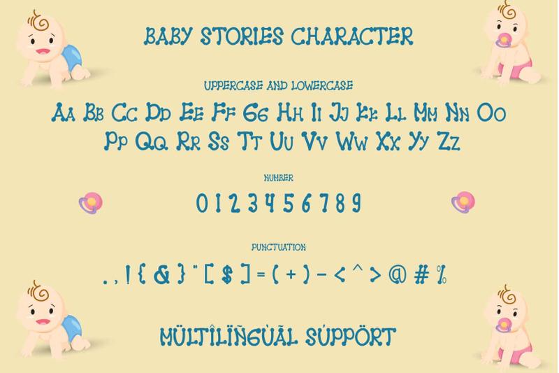 baby-stories