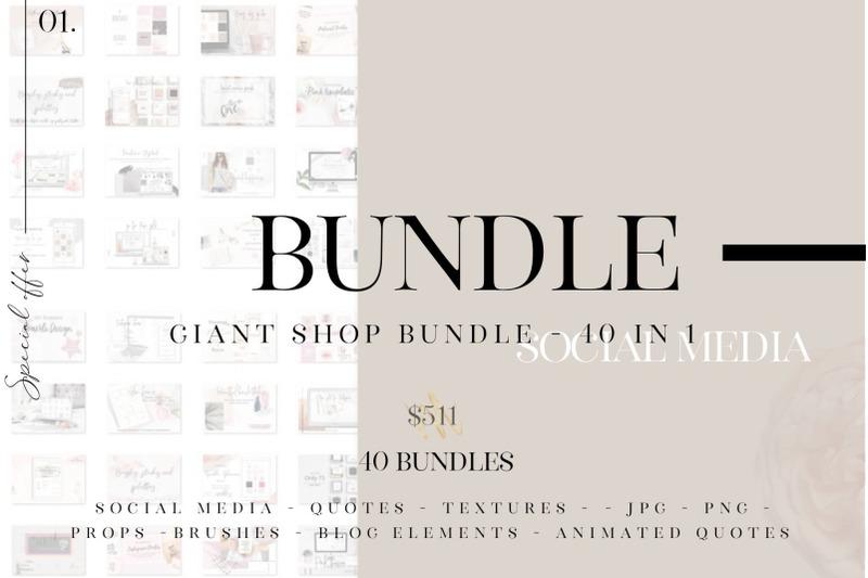 giant-shop-bundle