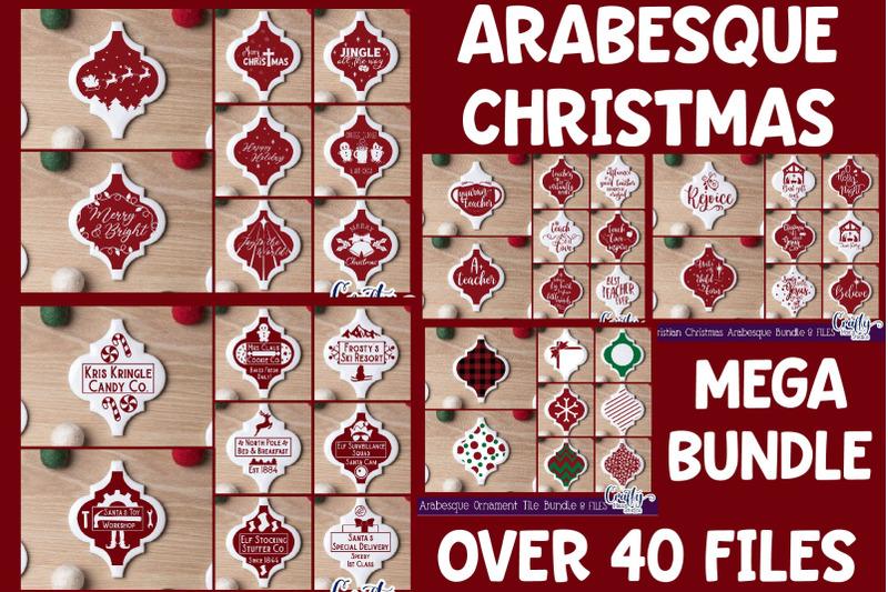 arabesque-tile-ornament-svg-christmas-svg-mega-bundle