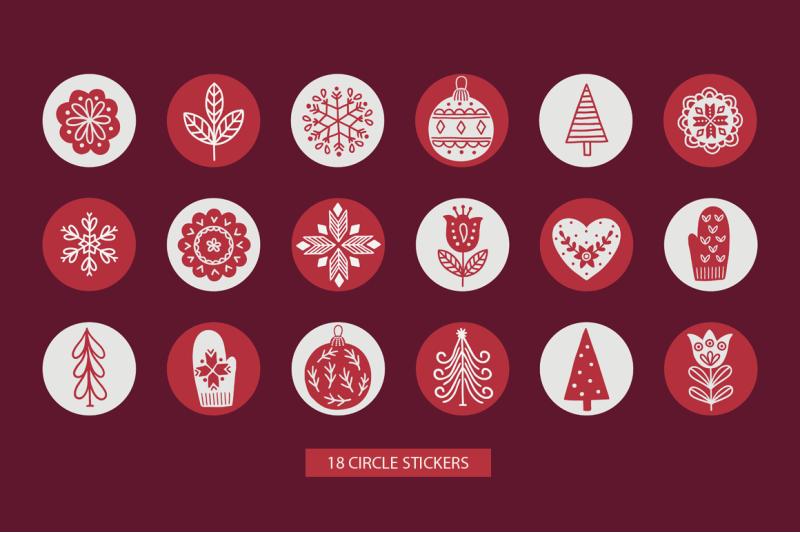 scandinavian-christmas-kit
