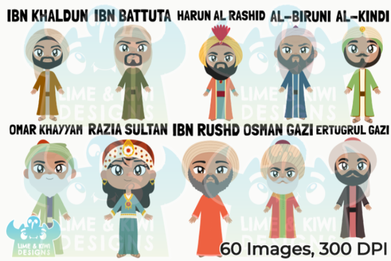 muslim-historical-figures-clipart-lime-and-kiwi-designs
