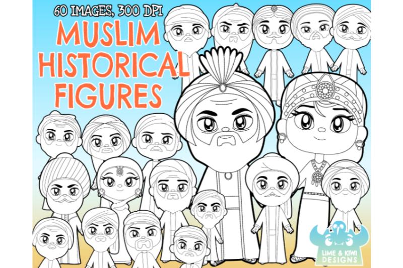 muslim-historical-figures-digital-stamps-lime-and-kiwi-designs