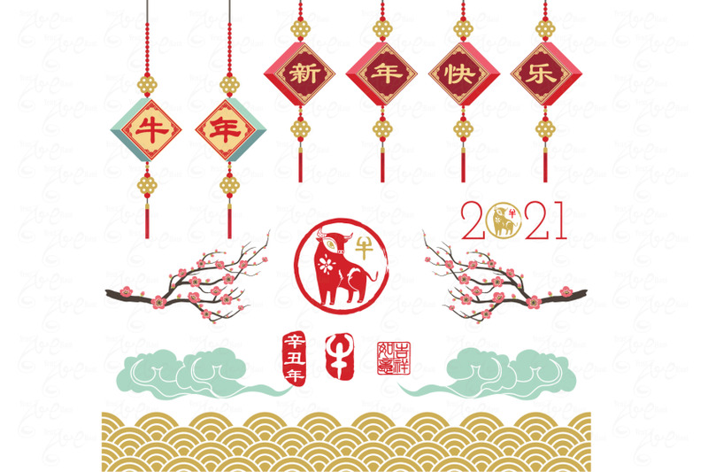 lunar-year-of-the-ox-2021