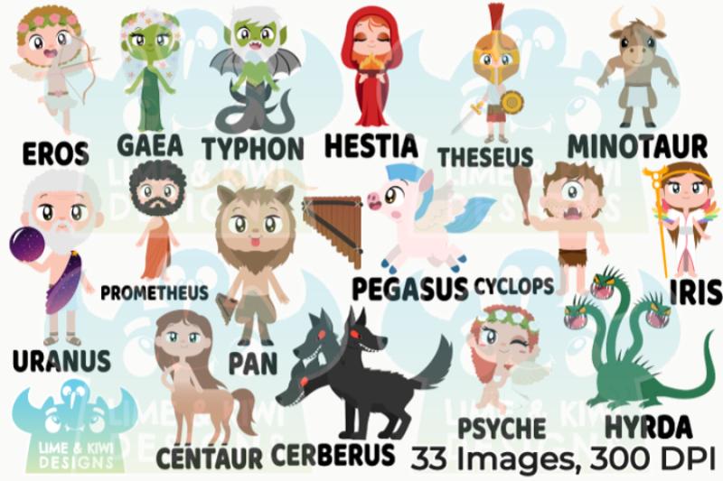 greek-mythology-characters-clipart-lime-and-kiwi-designs