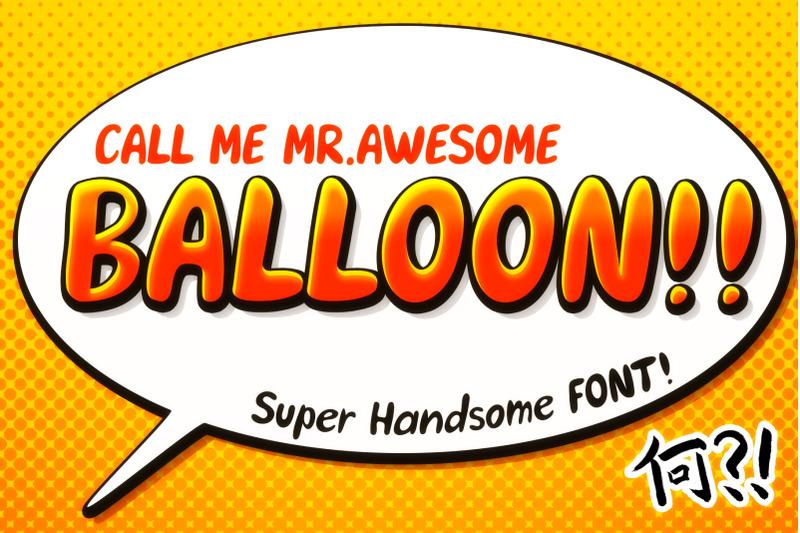 awesome-balloon