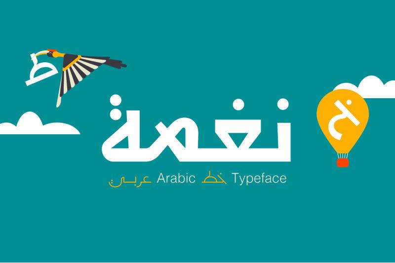 naghamah-arabic-typeface