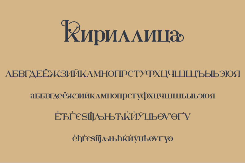 kuchek-handcrafted-serif-font