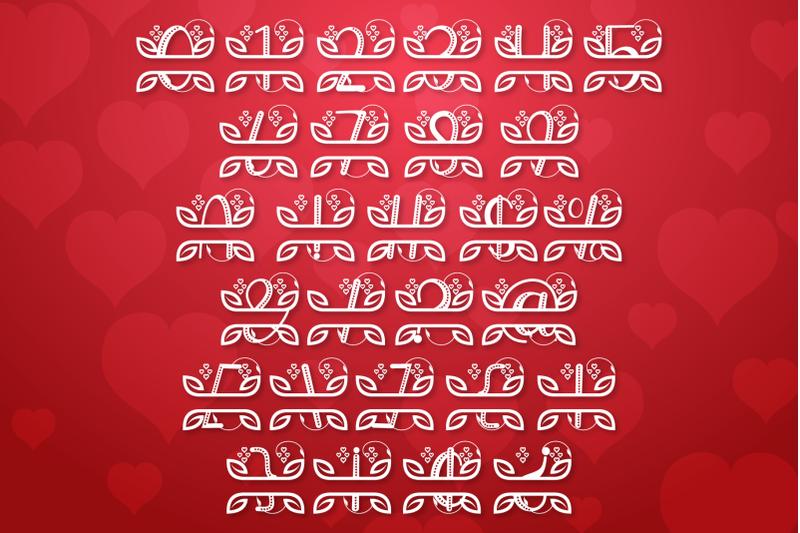 alinda-monogram