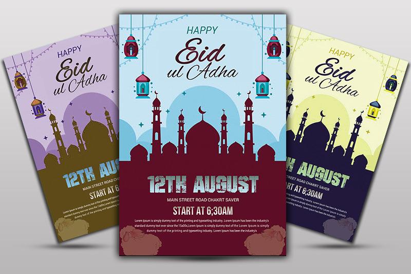 happy-eid-ul-adha-poster