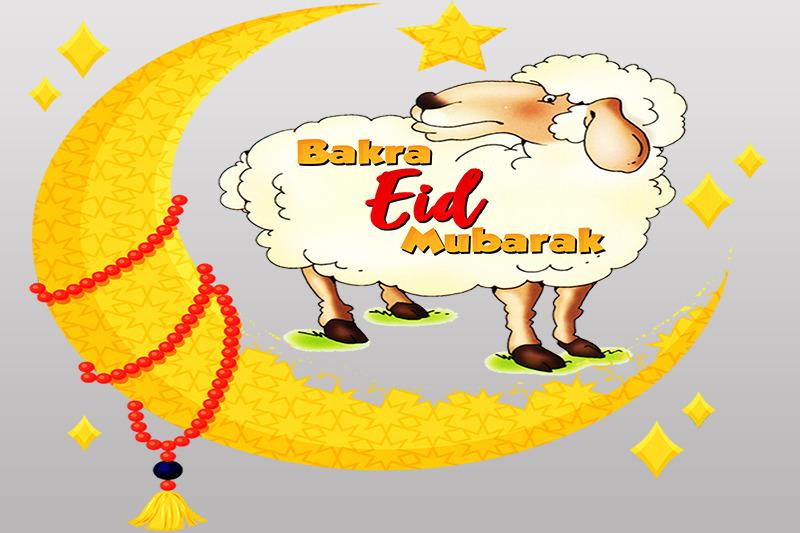 bakra-eid-mubarik-vector