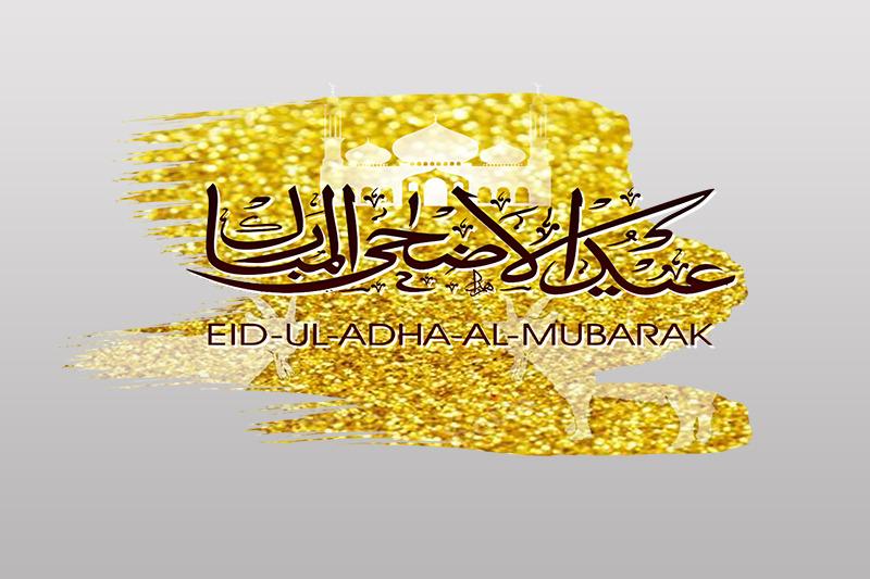 eid-al-adha-mubarak-vector