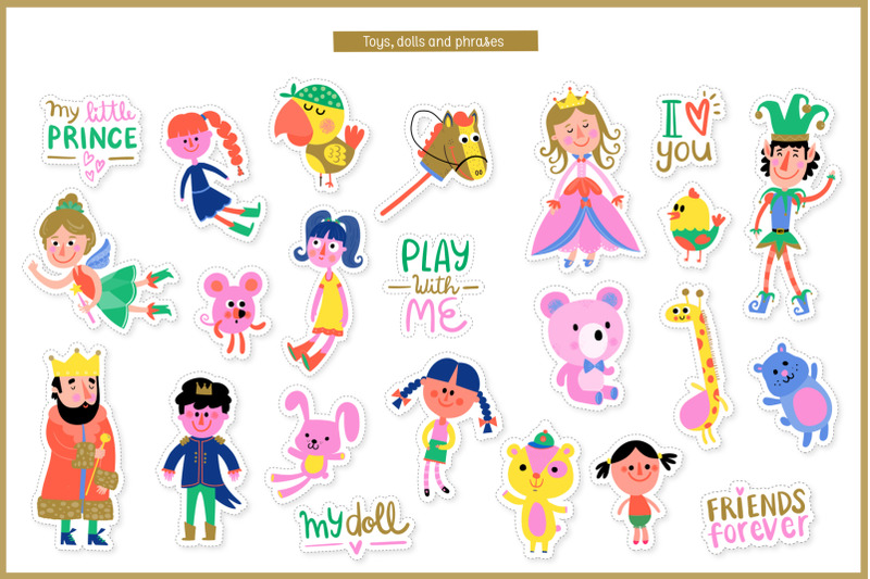 play-with-me-children-collection