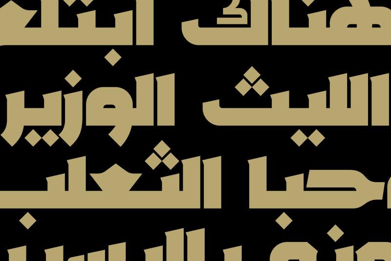 rakan-arabic-typeface