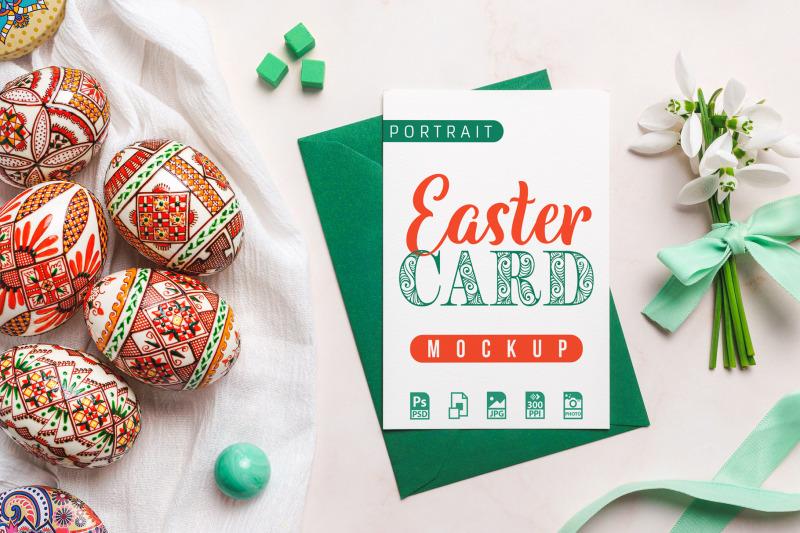 Download Portrait Easter Card Mockup Free Mockups