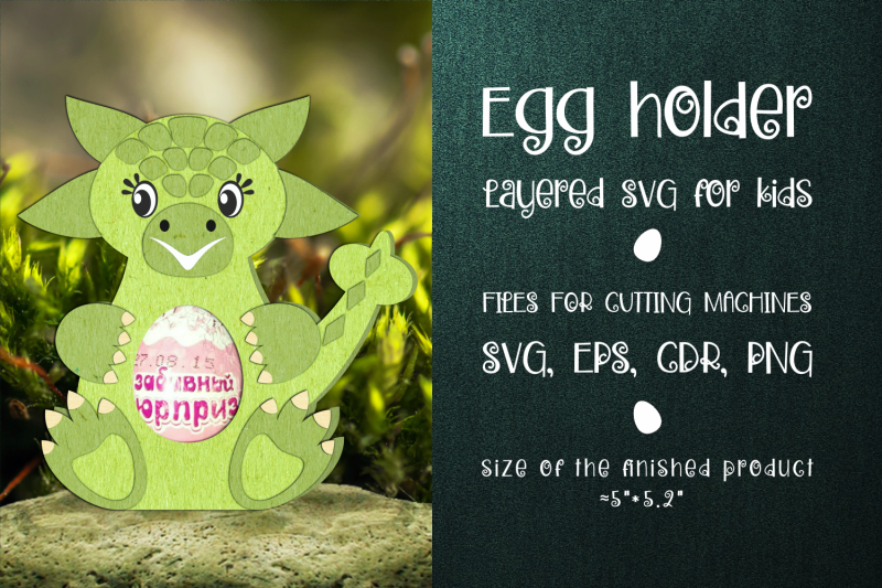 ankylosaurus-chocolate-egg-holder-template-svg