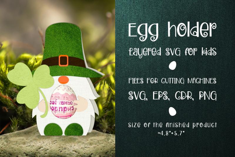 patricks-day-gnome-chocolate-egg-holder-template-svg