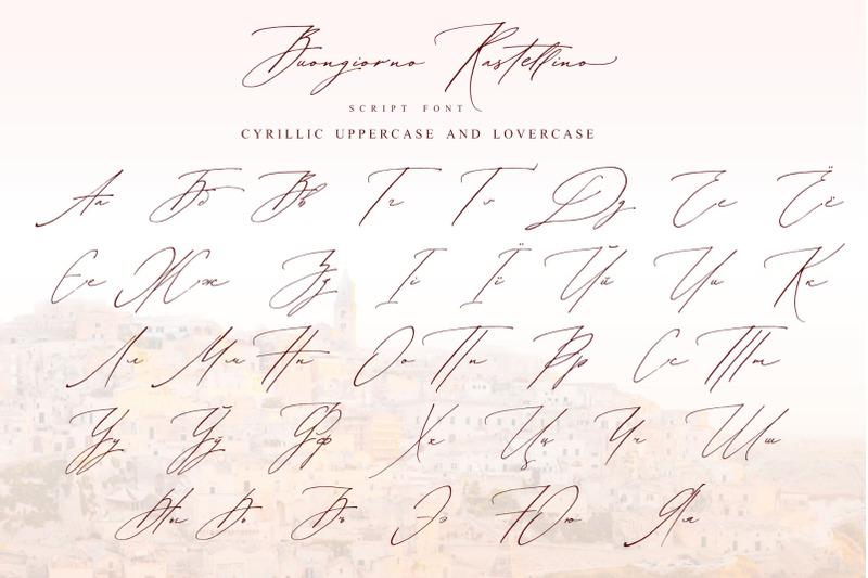 buongiorno-rastellino-font-cyrillic