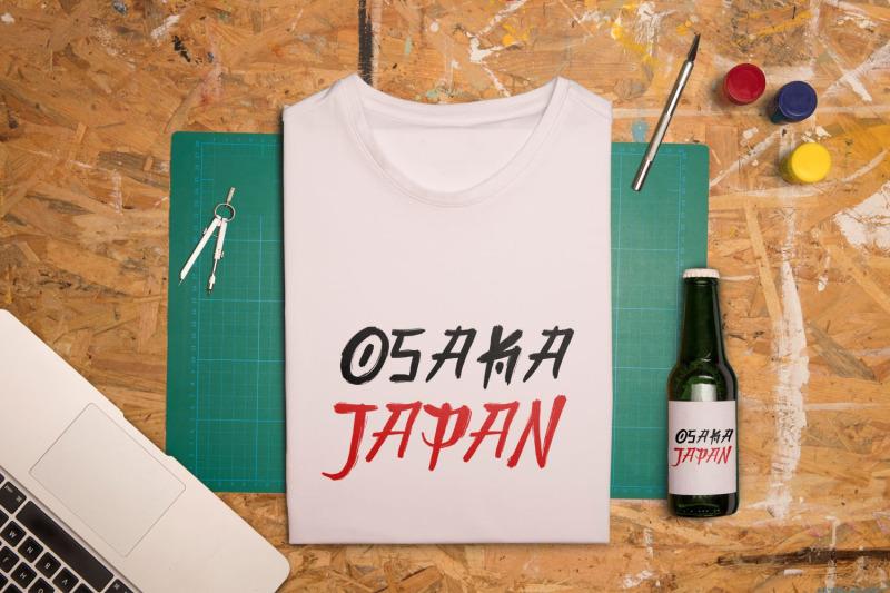 onigashima-nbsp-nbsp-japanese-brush