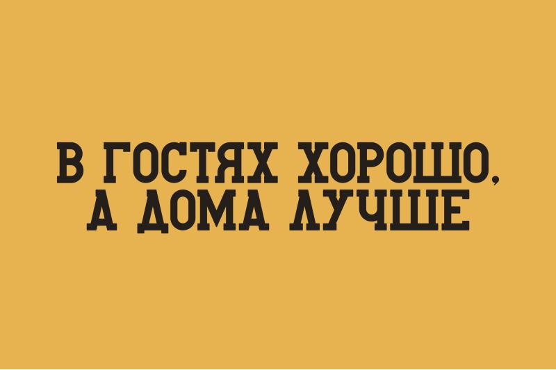 kompot-slab-serif-2-fonts
