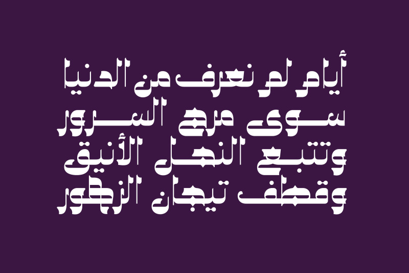 najmy-arabic-font