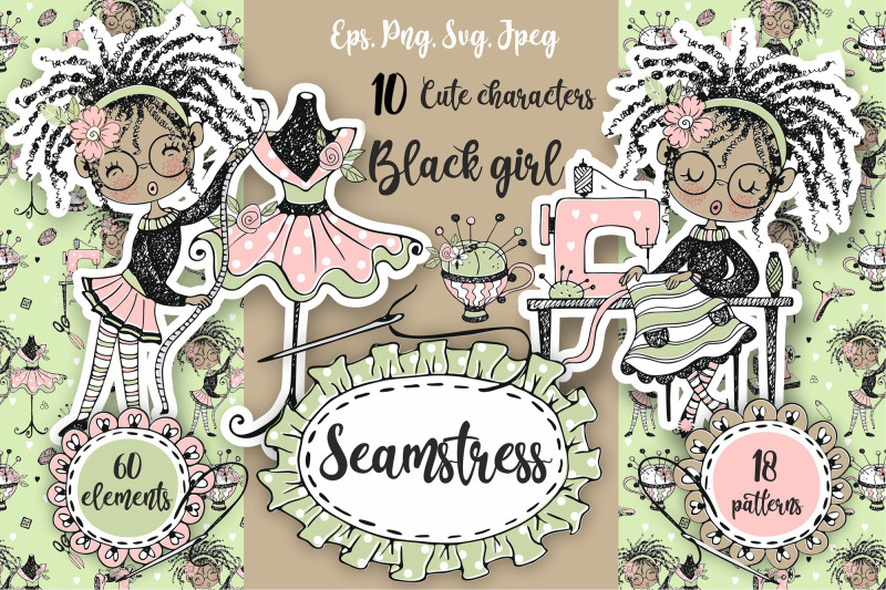 black-girls-are-seamstresses-sewing-tailor-png-svg