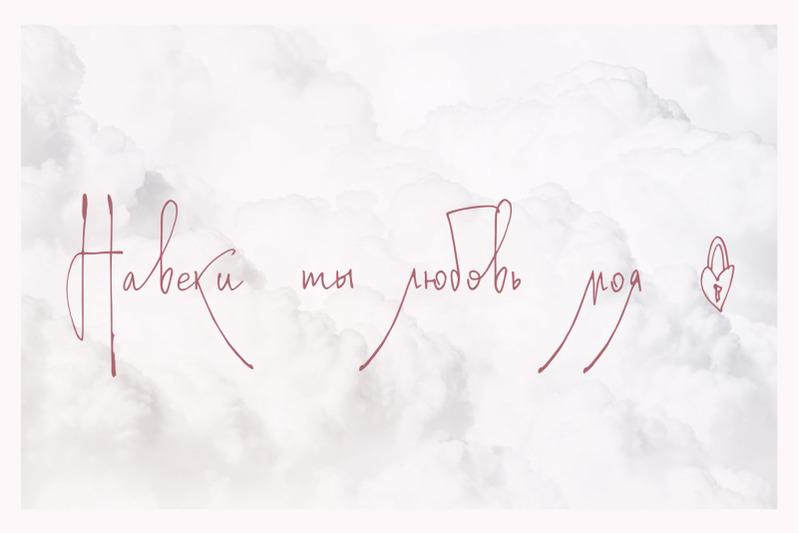 lady-boss-cyrillic-font-extras