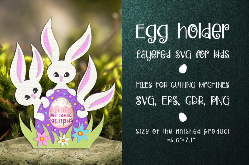 easter-bunnies-chocolate-egg-holder-template-svg