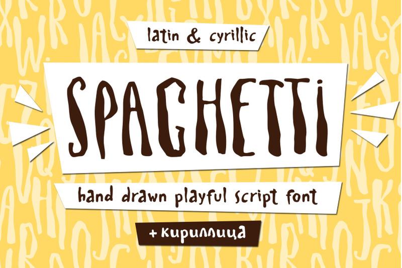 spaghetti-cyrillic-playful-font