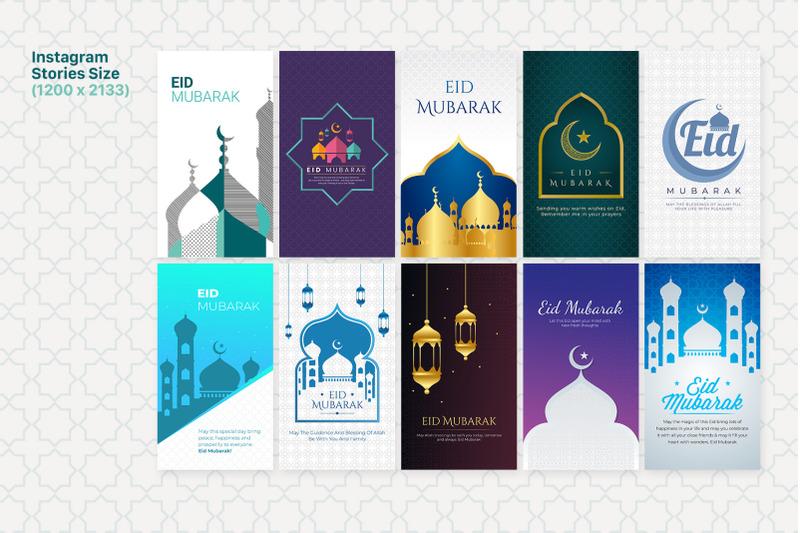 eid-mubarak-social-media-poster