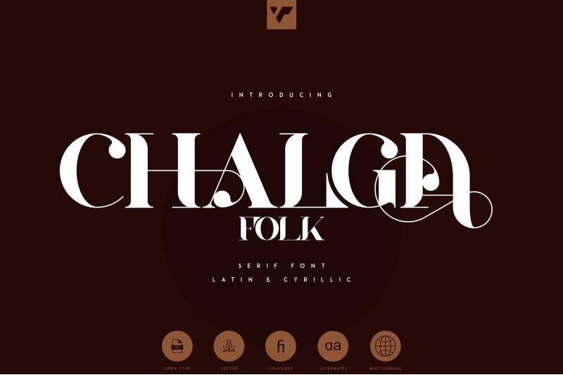chalga-folk-edition-serif-font