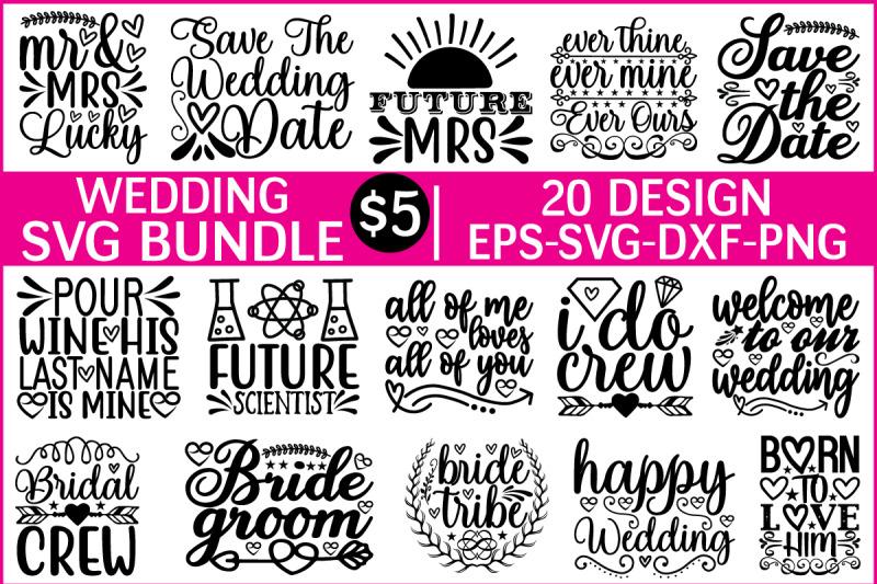 wedding-svg-bundle-vol-2