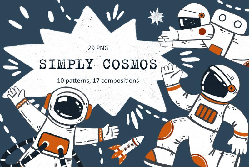 simply-cosmos-clip-art-set